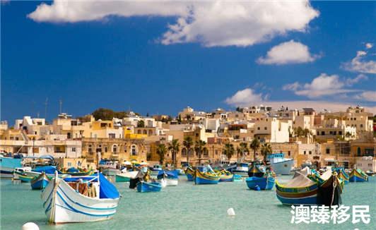 移民马耳他真实情况,从日常生活的点滴开始了解!