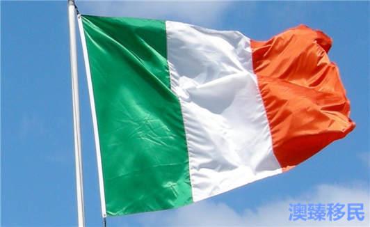 爱尔兰投资移民的方式主要有哪些?