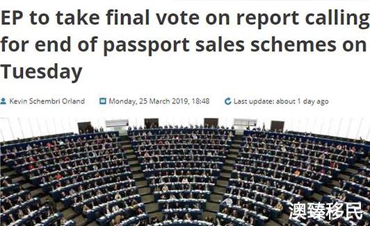 欧盟投票决定逐步取消黄金签证计划,移民希腊别再犹豫了!