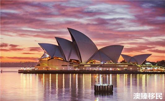 想要定居澳大利亚.jpg