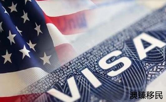 美国签证申请技巧2.jpg