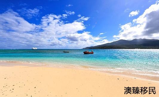 瓦努阿图投资移民3大黄金优势,精明如你千万别错过!
