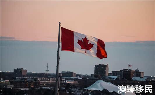 加拿大投资移民新政策及条件2019最新汇总