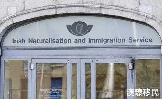 爱尔兰移民就是个坑,敢这么操作后悔死怪得了谁!