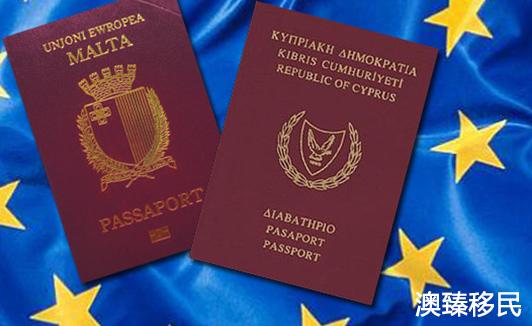 马耳他永居和护照的区别2.jpg