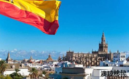 2019全球生活报告出炉!西班牙房价大涨,买房移民正当时5.jpg