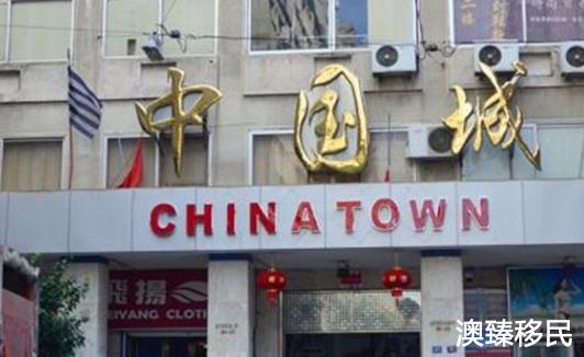 希腊中国人和华人区3.jpg