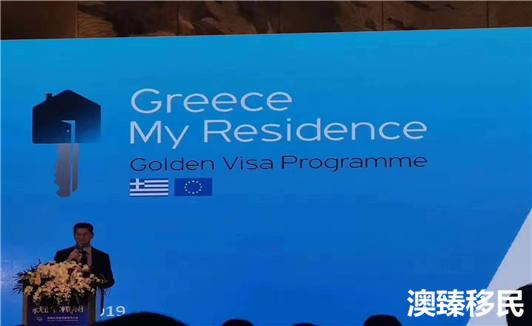 吃下这颗定心丸!希腊将维持现有移民政策不变动1.jpg