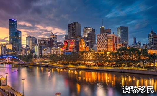 华人在墨尔本真实生活,了解后才知道这个城市多么宜居1.jpg