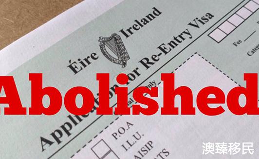 爱尔兰宣布废除再入境签证,返回爱尔兰更加方便!