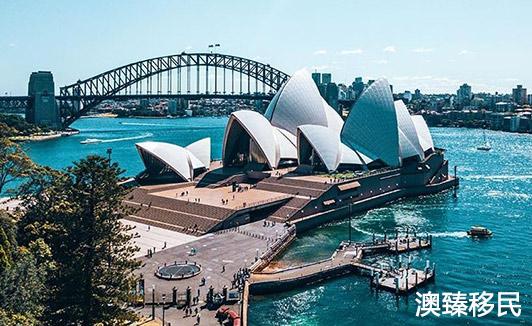 性价比最高的投资移民项目,澳洲188A商业创新投资移民当之无愧!