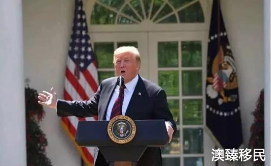 """美国宣布史上""""最狠""""移民改革方案:舍弃抽签,择优录取!"""