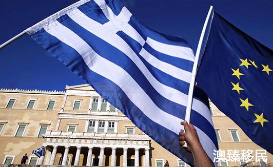 希腊移民坑人?从法案层面详细解释希腊移民政策3.jpg