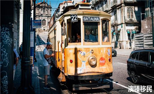 欧洲购房移民挑花眼?葡萄牙投资可得一看