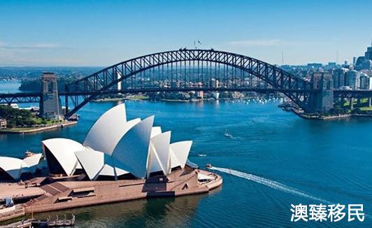 澳洲190州担保技术移民申请条件及其注意事项全面介绍,一定要看1.jpg