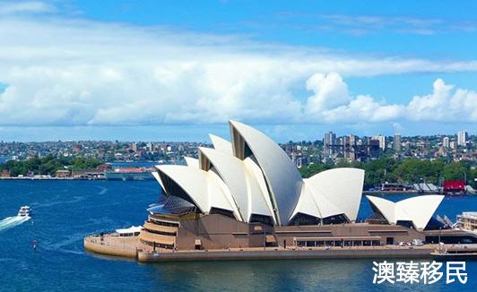 普通打工仔成功移民澳大利亚的经历,且听细细道来1.jpg