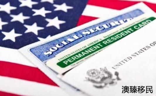 美国EB-1C移民项目扫盲帖!帮你告别一知半解1.jpg