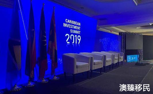加勒比投资峰会在圣基茨召开,暨投资入籍计划35周年庆典1.jpg