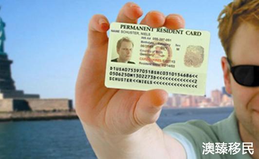 澳洲绿卡=澳洲永居=澳洲入籍?这个说法对不对?到底区别是什么呢?