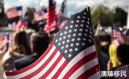 美国移民常见途径有哪些?各移民方式现状一览4.jpg