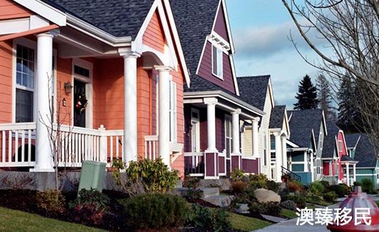 外籍人士购买加拿大房产,这些关键点不看后悔死!