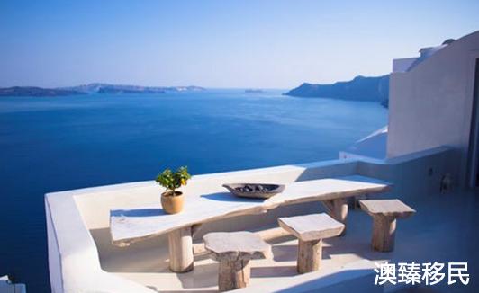希腊又添新福利啦! 盘点移民希腊能享受的各类福利!
