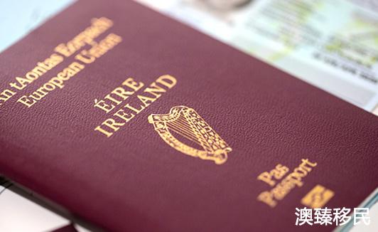 爱尔兰移民最新政策有何变化,所需条件包括哪些呢4.jpg