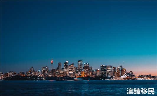 移民澳大利亚需要多少资金.jpg