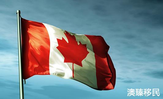 加拿大好不好,八大方面揭示移民目的国的真实面目!