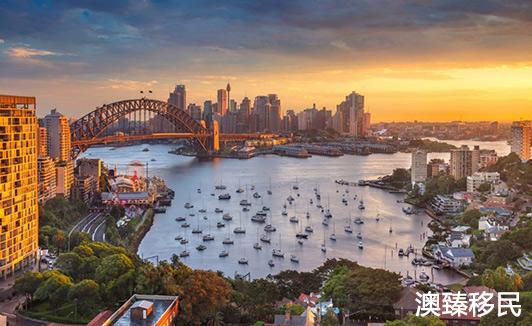 澳洲DAMA项目重磅来袭,堪称史上门槛最低的移民方式2.jpg