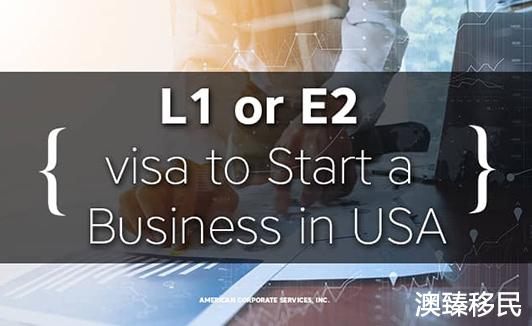 美国EB-5排期遥遥无期,何不考虑更加快捷的E2签证2.jpg