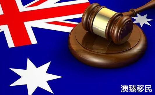 噩耗!澳洲维多利亚州投资移民政策收紧!分数提高15分1.jpg