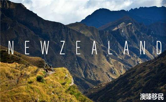 移民新西兰后悔.jpg