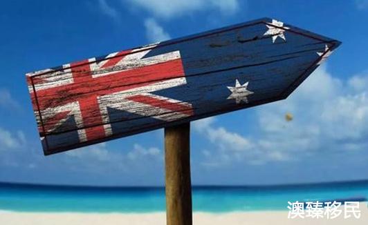 服务员也能移民澳洲?北领地DAMA项目帮你圆梦3.jpg