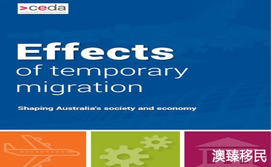 打脸!澳洲移民并未影响澳洲本地人就业,这口锅不背1.jpg