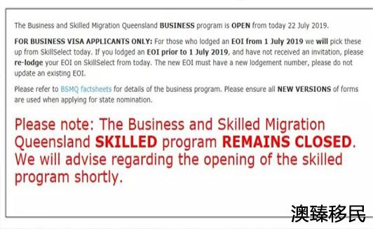 澳大利亚昆士兰州重开投资移民通道!详细信息都在这儿了1.jpg