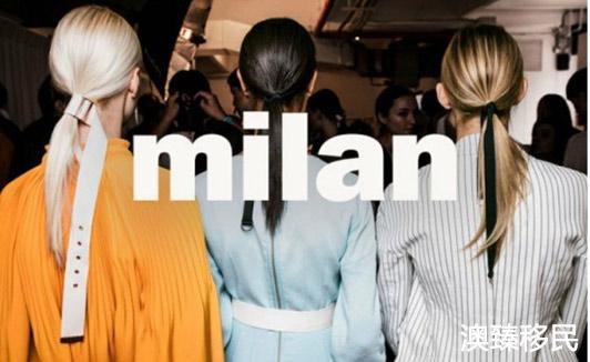 真实的意大利时尚之都米兰,跟你想象的不一样3.jpg