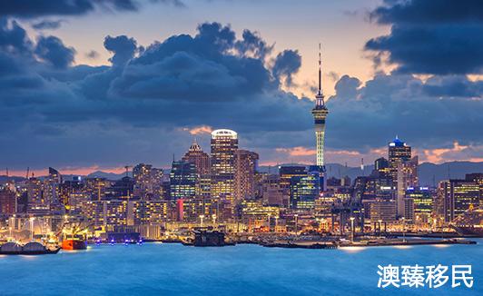 不管移民新西兰有多难,中国始终成为其最大的移民来源国1.jpg