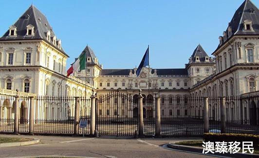 意大利哪个城市最好?移民后选择地定居都灵怎么样7.jpg
