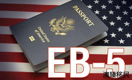 涨价尘埃落定,排期破朔迷离,拿走70%EB-5签证的中国申请者受影响最大2.jpg