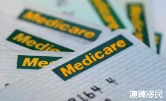 """重磅!特朗普宣布美国医疗新规,移民有望告别""""天价账单""""4.jpg"""