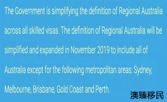 """澳洲公布最新移民配额!会计或坐""""冷板凳"""",IT或成最大赢家5.jpg"""