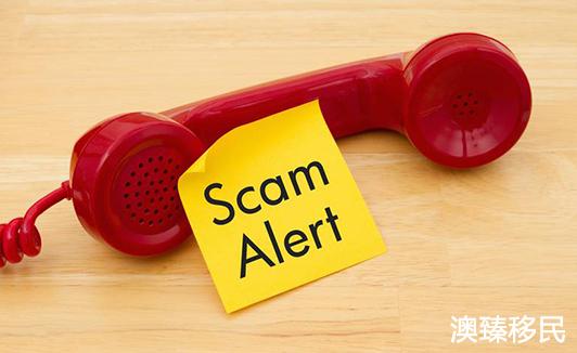 加拿大也有电信诈骗,新移民防坑指南请收下3.jpg