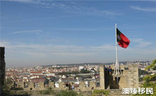 葡萄牙购房移民.png