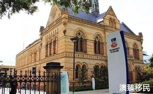 想快速移民澳大利亚,偏远地区留学是不错的选择3.jpg