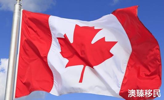 加拿大联邦技术EE移民申请条件及流程详解1.jpg