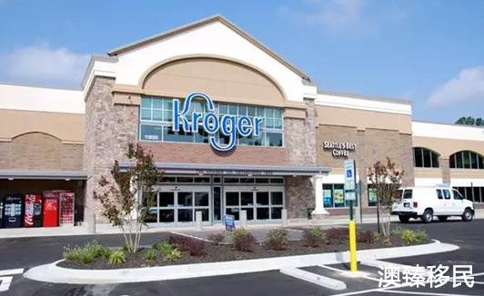 美国人常去的购物超市有哪些,各自的优势又是什么呢5.jpg