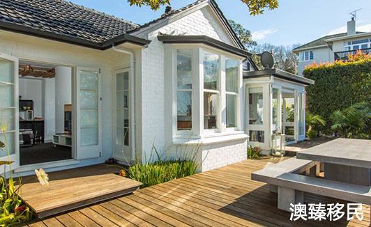 新西兰房价多少钱一平,移民过去生活的你能买得起吗4.jpg