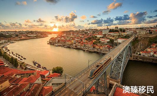 移民葡萄牙不想买房也没关系,优势明显的基金项目别错过!
