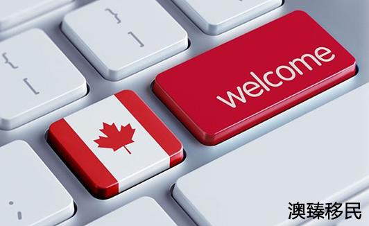 移民加拿大容易吗,三种常见的移民方式了解一下1.jpg
